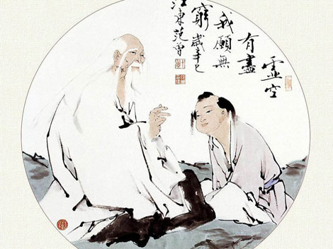 the history and origins of taoism Taoism origins, taoism history, beliefs patheos taoist practises mind and body taoism in chinese society main philosophical religious caroline myss.